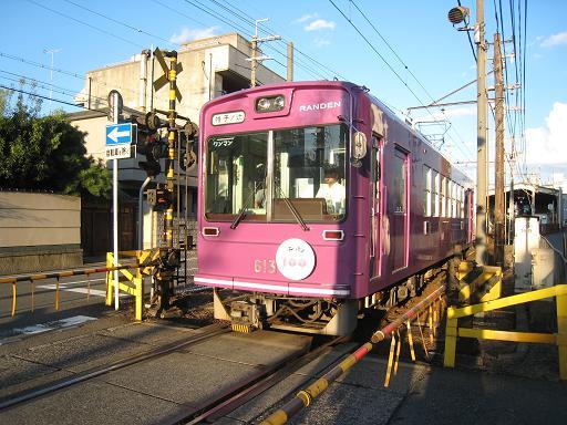 Kitano5.JPG
