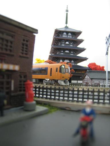 Temple2.JPG