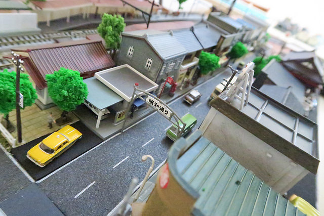Akashijima3.jpg