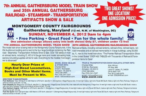 2012GaithersburgLargeCard.jpg