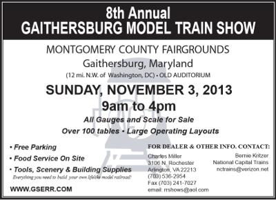 2013GaithersburgModelCard.jpg