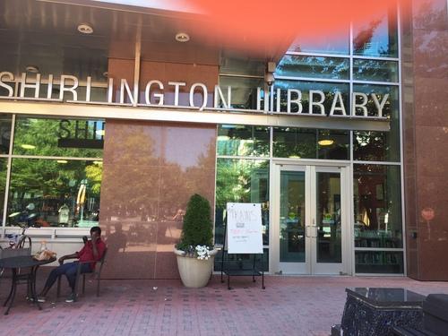 Shirlington-5.JPG