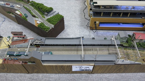 EnoshimaStation1.JPG