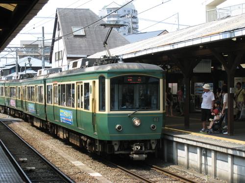 EnoshimaStation2.JPG