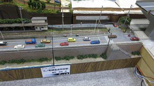 Kamakurakokomae2.JPG